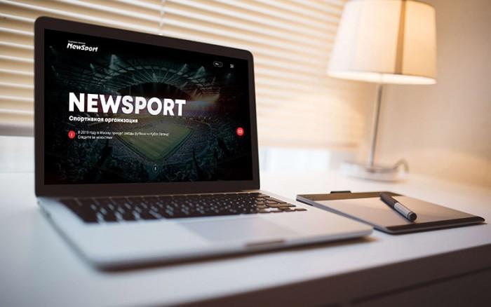 Спортивная компания New Sport