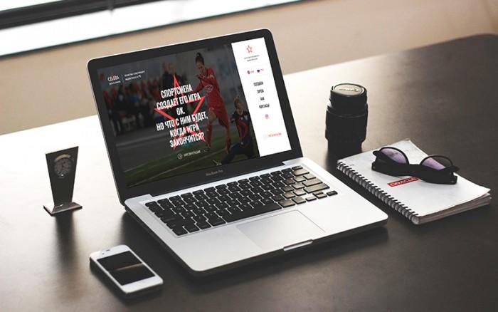 Агенство спортивного маркетинга/Celeba